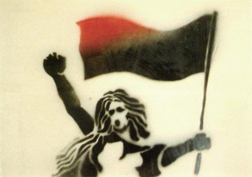 drapeau rouge et noir